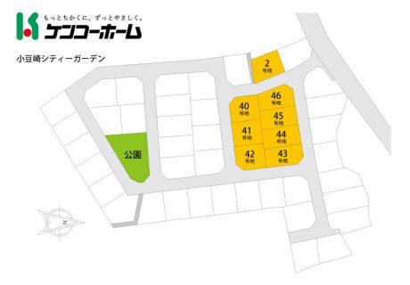 小豆崎シティーガーデン区画図