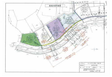 諫早市真崎町-造成計画平面図