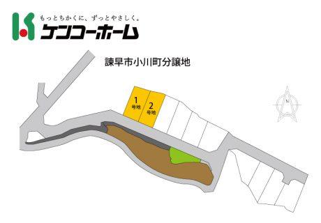 諫早市小川町分譲地区画図